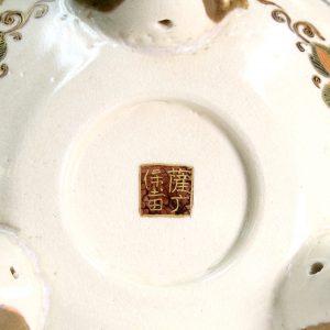 Japanese Satsuma Koro from Meiju Period